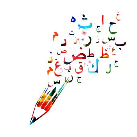 Arabski islamskich symboli kaligrafia ilustracji wektorowych. Kolorowe arabski tekst projektu alfabetu, litery arabskie i typografia tło, koncepcja edukacji, twórcze pisanie i tworzenie, opowiadanie