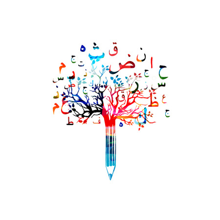 Colorful pencil tree vector illustration with arabic calligraphy symbols. Creative writing, storytelling, blogging, education, book cover, article, website content writing, copywriting alphabet design