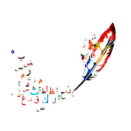 Árabes símbolos islámicos de la caligrafía con la ilustración de vector de la pluma. diseño del texto colorido alfabeto árabe. la tipografía de fondo, el concepto de la educación, la creación literaria y la narración