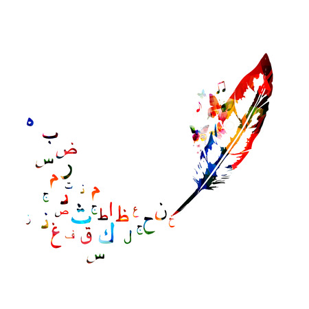 Arabic Islamic calligraphy symbols with feather vector illustration. Colorful Arabic alphabet text design. Typography background, education concept, creative writing and storytelling