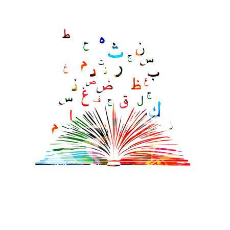 Árabes símbolos islámicos de la caligrafía con la ilustración del vector del libro. diseño del texto colorido alfabeto árabe. la tipografía de fondo, el concepto de la educación, la creación literaria y la narración Ilustración de vector