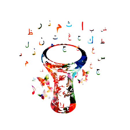 darbuka: Colorful darbuka with Arabic calligraphy symbols isolated vector illustration. Illustration