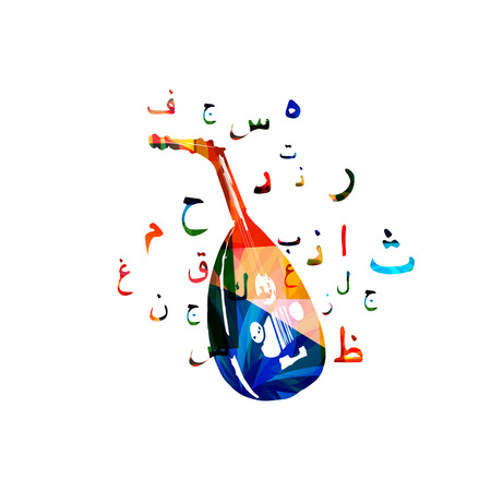 lute: Colorful arabic lute with arabic islamic calligraphy symbols isolated. Music instrument background vector illustration. Oud design for poster, brochure, invitation, banner, concert and music festival