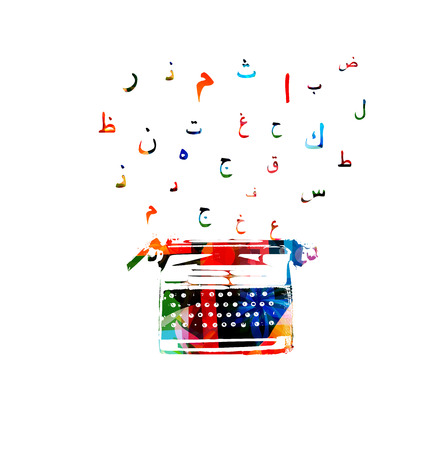 Colorful typewriter with arabic islamic calligraphy symbols vector illustration Illustration