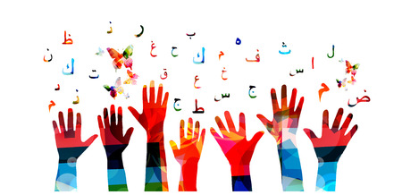 Manos humanas coloridas con la ilustración vectorial símbolos de la caligrafía islámica árabe Foto de archivo - 71544087