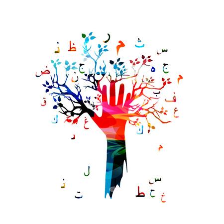 Colorido árbol de mano humana con árabe símbolos de caligrafía islámica ilustración vectorial
