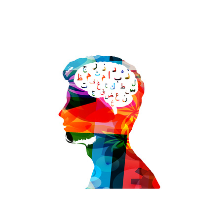 silhouete: Colorful mans head with arabic islamic calligraphy symbols isolated vector illustration Illustration