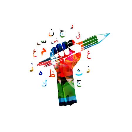 鉛筆でカラフルなアラビア語イスラム書道のシンボル ベクトル イラストです。創造的な執筆、教育の背景