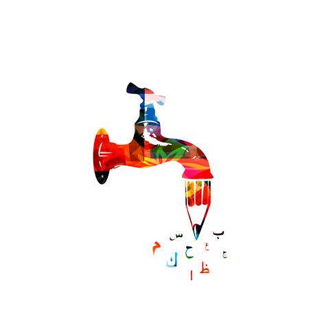 Creatief schrijven ontwerp. Kleurrijke waterkraan met potlood en de Arabische vectorillustratie van kalligrafiesymbolen. Verhalen vertellen, bloggen, onderwijs, artikel schrijven, schrijven op de website, copywriting Vector Illustratie