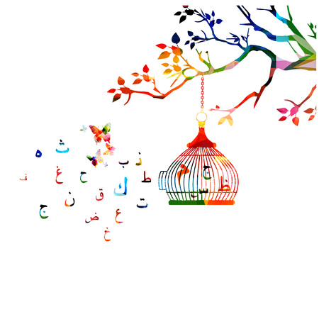 Colorful open birdcage with arabic islamic calligraphy symbols vector illustration. Arabic alphabet text design for education Stock Illustratie