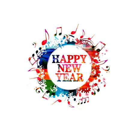 カラフルな新年あけましておめでとうございますバナー。