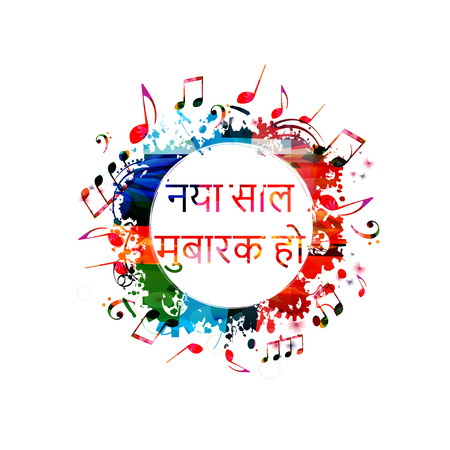 Happy New Year 2018 Hindi text. Colorful lettering template design background. Vector illustration with music notes