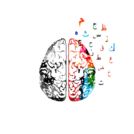 Colorful human brain with Arabic calligraphy symbols.