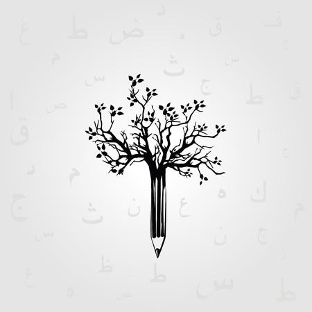 黒と白のアラビア書道のシンボルと鉛筆のツリーのベクトルの図。創造的な執筆、ストーリーテ リング、ブログ、教育。英字デザイン