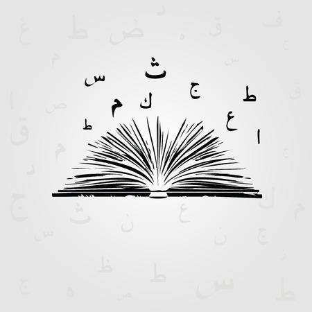 Schwarzweiss-Buch mit arabischen islamischen Kalligraphiesymbolen vector Illustration. Textdesign des arabischen Alphabetes mit offenem Buch. Bildungskonzept Standard-Bild - 86538869