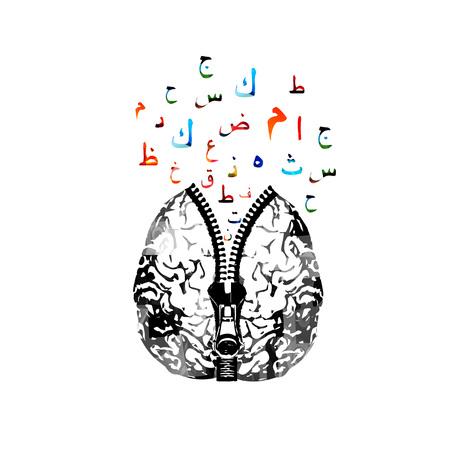 Menselijk brein met rits en kleurrijke Arabische islamitische kalligrafie symbolen vector illustratie. Creativiteitconcept, onderwijsachtergrond