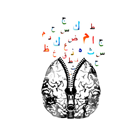 Human brain with zipper and colorful arabic Islamic calligraphy symbols vector illustration. Creativity concept, education background Illustration
