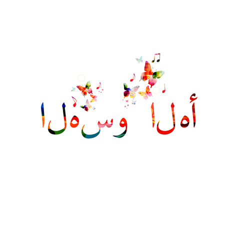 Arabic calligraphy type for welcome Ahlan Wa Sahlan isolated vector illustration.
