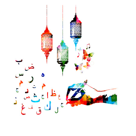 Colorful Arabic Islamic calligraphy symbols with Ramadan lamps and hand holding pencil vector illustration