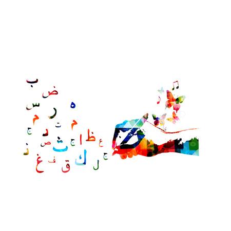 鉛筆ベクトルイラストクリエイティブライティング、教育背景を持つカラフルなアラビア語イスラム書道のシンボル。  イラスト・ベクター素材