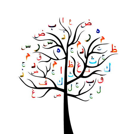 Creative tree with Arabic Islamic calligraphy symbols vector illustration. Education, creative writing, school concept Çizim