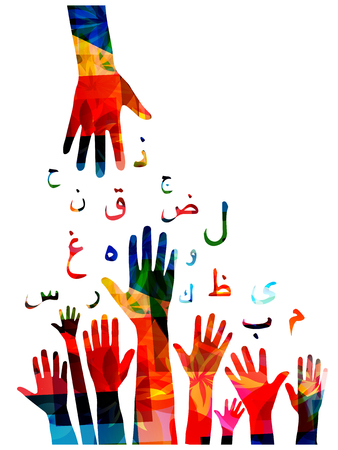 Colorful human hands with Arabic Islamic calligraphy symbols