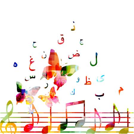 Musica con note musicali colorate e simboli di calligrafia islamica araba
