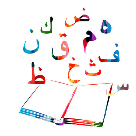 Education and learning concept with Arabic alphabet letters. Colorful open book with Arabic Islamic calligraphy symbols vector illustration
