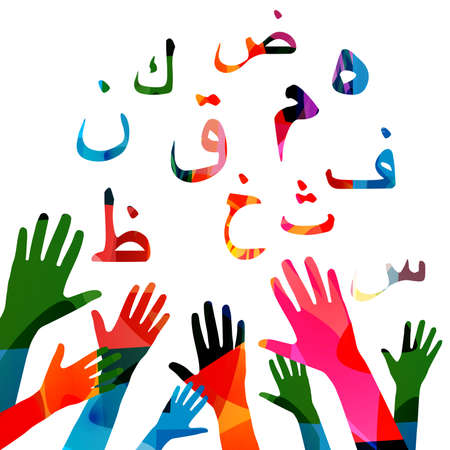 Education and learning concept with Arabic alphabet letters. Colorful human hands with Arabic Islamic calligraphy symbols vector illustration Illustration