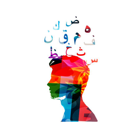 Education and learning concept. Colorful human head with Arabic Islamic calligraphy symbols vector illustration. School and studying, creativity and inspiration design