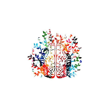Colorful human brain with Arabic Islamic calligraphy symbols vector illustration. Brainstorming, creative thinking, education, learning and teaching. Career and development, courses and trainings