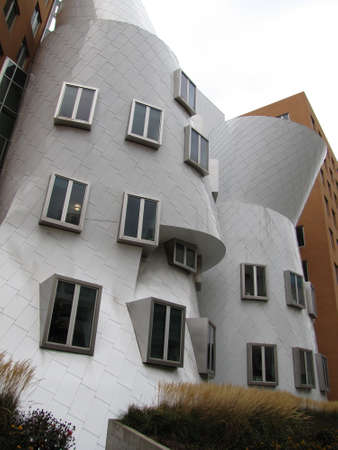 mit: Ray and Maria Stata Center on the campus of MIT Editorial