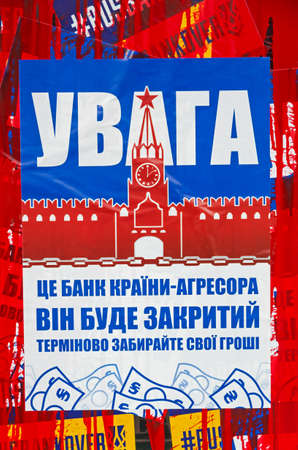 imperialism: Dnepropetrovsk, Ukraine - March 17, 2017: Protest against the bank of the country of the aggressor of Russia. The inscription on the poster says: Attention, this is the bank of the aggressor country, it will be closed. Take away their money urgently. Editorial