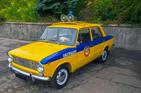 Retro car traffic police state of the Soviet Unions 1980 release.