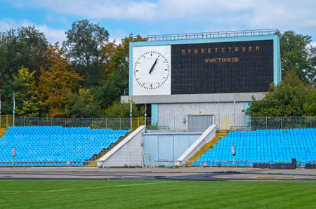 rostrum: The display device and the entrance gates to the stadium in a provincial town.