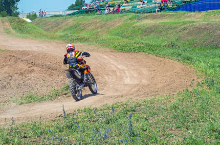 motorcross: Dnepropetrovsk, Ukraine - June 07, 2014: ?ompetition for the cup of motorcycling federation of Ukraine