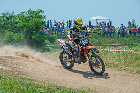 motorcross: Dnepropetrovsk, Ukraine - June 07, 2014: Ñompetition for the cup of motorcycling federation of Ukraine Editorial