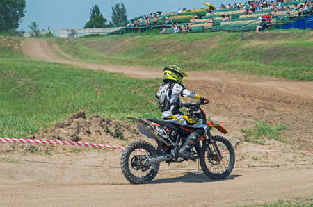 motorcross: Dnepropetrovsk, Ukraine - June 07, 2014: Competition for the cup of motorcycling federation of Ukraine