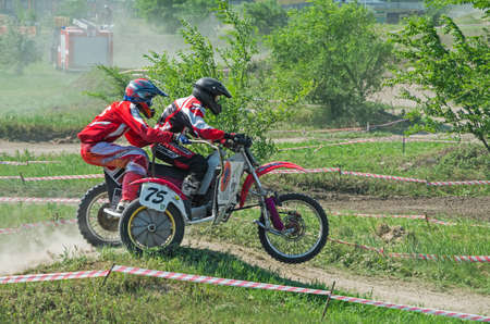 Dnepropetrovsk, Ukraine - June 07, 2014: Competition for the cup of motorcycling federation of Ukraine