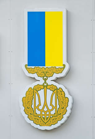 Layout Ukrainian award in large size made of plastic
