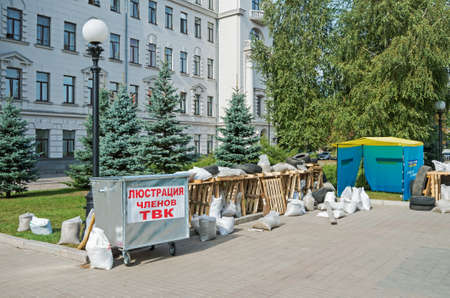 Dnepropetrovsk, Ukraine - October 05, 2015: Construction of the barricade near the building of the Dnepropetrovsk regional administration 報道画像