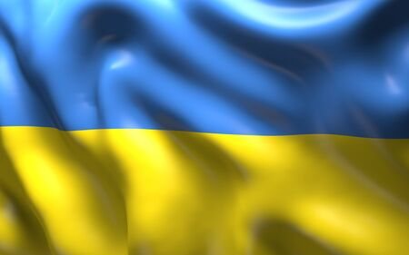 emblem of ukraine: National Flag of the USA waving in the wind