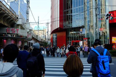crossing: Osaka city crossing Editorial