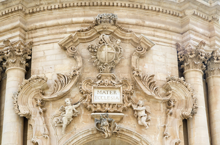 The baroque Saint George cathedral of Modica Stock Photo