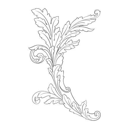Baroque vintage elements for design. Ilustracja