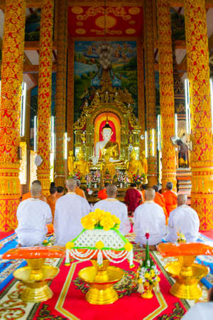priesthood: Five sons, They was ordained to the priesthood in Buddhism.