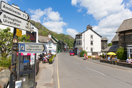 lake district england: Coniston town Lake District England with hot sunny summer weather