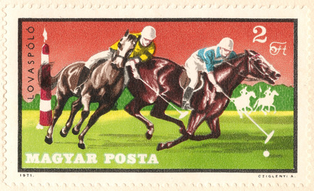racehorses: Perfect hungarian postage stamp from 1971 year
