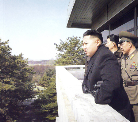 Pyongyang, North-Korea - November 13, 2011: Scan of an official photography of North-Korean leader Kim Jong-un