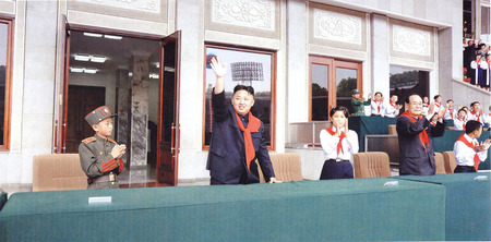 Pyongyang, North-Korea - November 13, 2011: Scan of an official